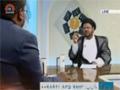 کشمیر سے سوال کیا ٹــونــا مچھلی کا کھانا جائز ہے؟ - Urdu