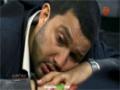 [09] Serial : Asemane Man | آسمان من - Farsi