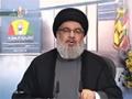 ملايين الصهاينة سيهجَّرون إذا فُرضت الحرب - Sayyed Hasan Nasrallah - Arabic