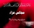Majlis Hazrat Fatima a.s Part 3 - Urdu