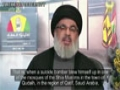 Hezbollah Leader on who created Daesh (ISIS) - Arabic Sub English