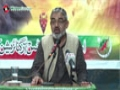 امام خمینیؒ اور ہمسایوں کے حقوق - Urdu