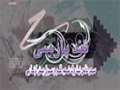 [22] Qanad Paarsi   قند پارسی - Urdu