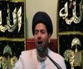 Masaib e Ahlebait (A.S) - urdu