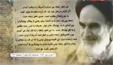 RadepayeGorg - مستند ردپای گرگ - Farsi