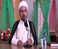 [Birth of Imam Mahdi (atf)] How do we connect - Shaykh Mohammad Al Hilli - English