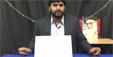 [Short Clip] Agha Syed Arif Rizvi - Urdu
