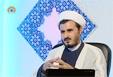 Islamic Studies Man - God Relationship - Part 02 - English