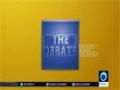 [16 June 2015] The Debate - Yemen talks in Geneva - English