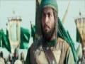 (إعلان الفيلم الملحمي رستاخيز (القربان - Arabic