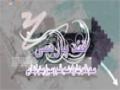 [27] Qanad Paarsi | قند پارسی - Urdu