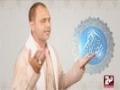 [01 Naat] Ramzan 1436/2015 - Syed Ali Deep Rizvi - Ramzan Mubarak - Urdu
