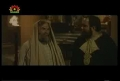 Abraham - The Messenger - Part 2 of 6 - Persian with English Subtitles