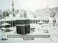 The Talbiyah of Imam Husayn - Arabic