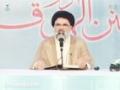 [Ramadhan 2015][01] Sunan-e-Ilahi Dar Quran - 2 -  Ustad Jawad Naqvi - Urdu