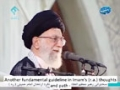 Creating discord in the world of Islam is the main policies of arrogant powers Aytullah Khamenei English