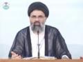 [Ramadhan 2012][27] Sunan-e-Ilahi Dar Quran - Allama Jawad Naqvi - Urdu