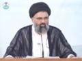 [Ramadhan 2012][28] Sunan-e-Ilahi Dar Quran - Allama Jawad Naqvi - Urdu