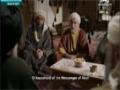 [02] The Gate Of Sustenance - Imam Mohammed Al Jawad (as) - Arabic sub English