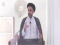 [CLIP] افضل ترین عبادت ، خوبصورت پیغام - Urdu