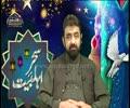 [01] Noor e Sahar - Maulana Musharraf Hussaini - Ramazan 2015/1436 - Urdu