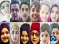 "[23 June 2015] UK police ""complicit"" in radicalizing those joining ISIL - English"
