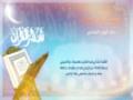 دعاء اليوم السادس  من شهر رمضان - Arabic