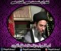 Kufran e Naimat Hai - Gunah Hai | Allama Aqeel Ul Gharvi - Urdu