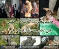 Hadees E Paighambar(Saww) Allah Nay 100 Rahmatain Hain Aik Nazil Farmai Hai   Allama Aqeel Ul Gharvi - Urdu