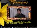 AIK ACHAA SHAIR by Allama Aqeel ul Gharvi - Urdu