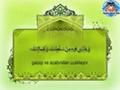 [Day 02] Ramazan Ayı 2. Günün Duası Türkçe Anlamlı - Arabic sub Turkish