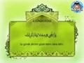 [Day 04] Ramazan Ayı 4. Günün Duası Türkçe Anlamlı - Arabic sub Turkish