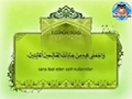 [Day 05] Ramazan Ayı 5. Günün Duası Türkçe Anlamlı - arabic sub Turkish