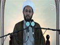 [06] Highest Levels Of Tawhid & Tawakkul   Shk. Amin Rastani   Ramadan1436 2015 - English