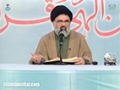 [08] Sunan-e-Ilahi Dar Quran - Ustad Jawad Naqvi - Ramzan 1436/2015 - Urdu