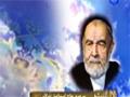 [167] نتیجه اعمال انسان پس از مرگ - زلال اندیشه - Farsi