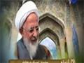 [170] تمسك به خداوند - زلال اندیشه - Farsi