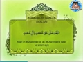 [Day 11] Ramazan Ayı 11. Günün Duası Türkçe Anlamlı - Arabic sub Turkish