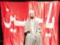 [01] 4th Annual Interfaith Hussein Day Play - Labaika Ya Hussain - English