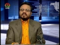 Political Analysis - Zavia-e-Nigah - 12th Dec 2008 - Urdu