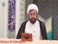 [03] Letters by Imam Ali - Moulana Ali Akbar Badiei - 13 Ramadan 1436 - English