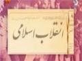 مستند راز یک کینه - Farsi