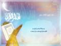 دعاء اليوم الثالث عشر من شهر رمضان - Arabic