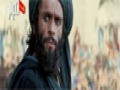 مقطع جديد من فلم الامام الحسين ع - القربان - New scenes from Imam Hussein Movie - Arabi