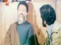 [01] Raze Yek Kineh  مستند راز یک کینه - قسمت اول - Farsi