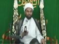 [10] Islamic Way of Life - Maulana Akhtar Abbas Jaun - Urdu