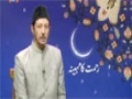 [Ramzan Special] 02 July 2015 - Rehmat k Maheena | رحمت کا مہینہ - Urdu
