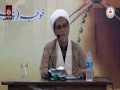[02- 14 Ramzan 1436-2015] Adalat e Elahi Per Honay Walay Aterazaat H.I Maulana Aqeel Moosa - Urdu