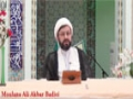 [01] Tafsir Surah Al-Noor - Moulana Ali Akbar Badiei - 15 Ramadan 1436 - English