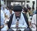 [03] Aamal-e-Shabhay-e-Qadr -  Ustad Syed Jawad Naqvi - Urdu
